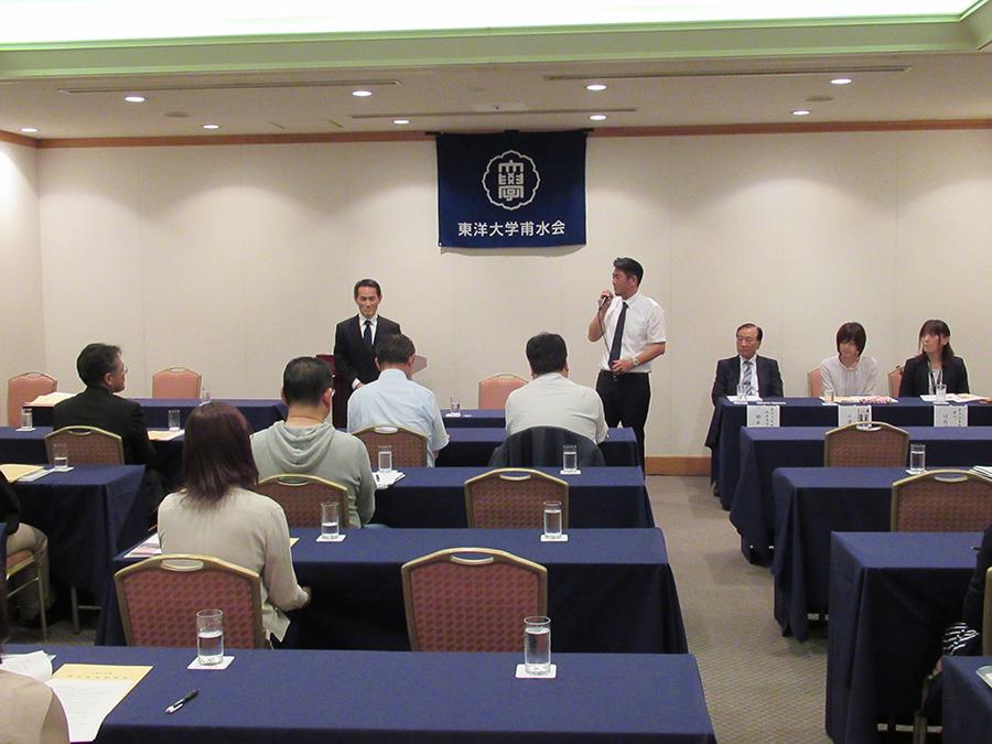 福島県支部総会の様子
