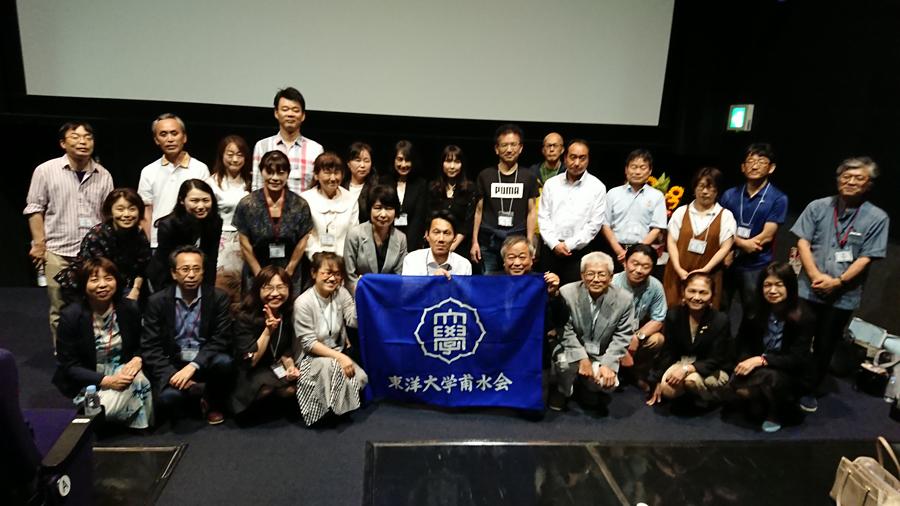 埼玉東支部総会の様子