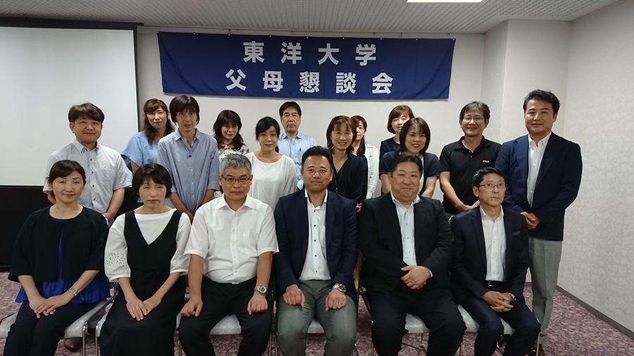 広島支部総会の様子