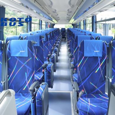 オンラインバス研修ツアー 鹿児島・南九州市の旅